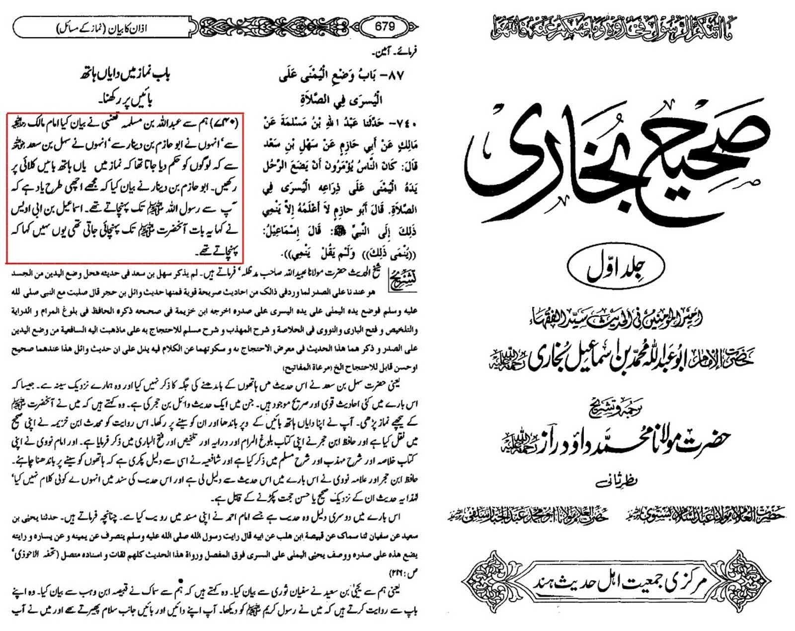 tawanai ka burtha essay in urdu